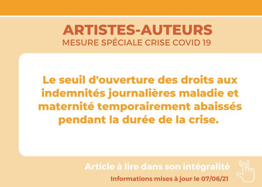 Artistes-auteurs : le seuil d'ouverture des droits aux indemnités journalières maladie et maternité temporairement abaissés pendant la durée de la crise.